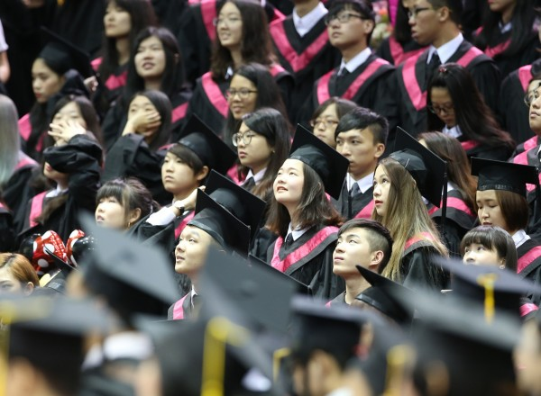 University graduation ceremony in Taiwan