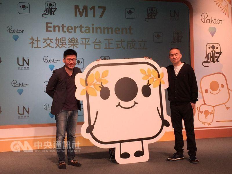 圖為2017年5月黃立成(右)舉行記者會,宣布M17 Entertainment正式成立。(中央社檔案照片)