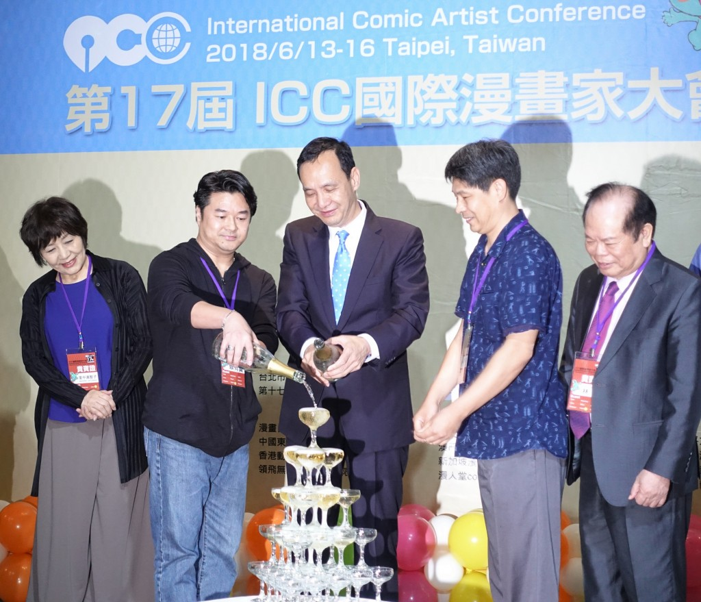 Artists depict peace on the Korean Peninsula to commence International Comic Artist Conference in Taipei