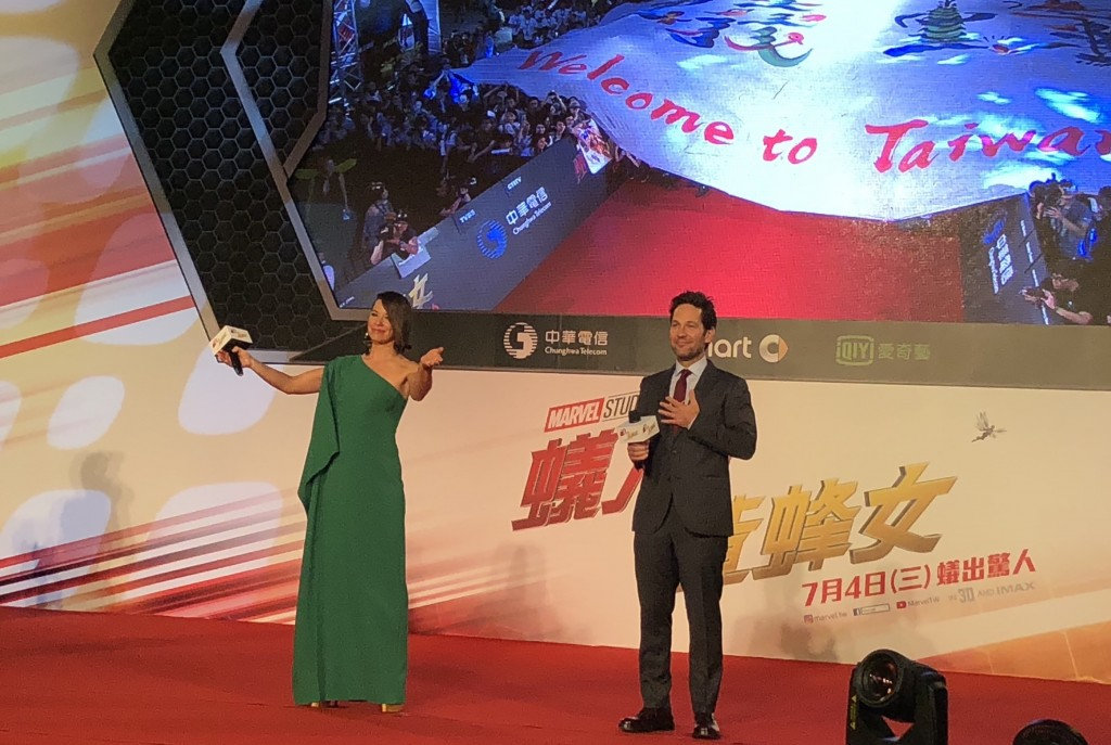 "'Ant-Man and the Wasp"" stars Evagenline Lilly and Paul Rudd in Taiwan"