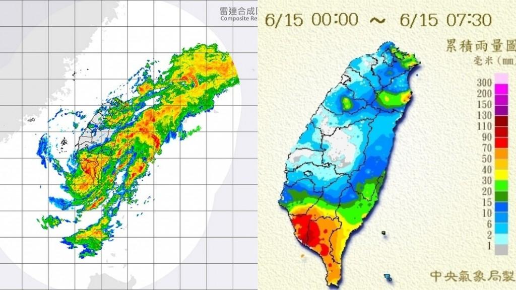 CWB radar map (left) and accumulated precipitation map (right).