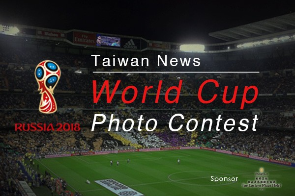 Enter Taiwan News World Cup Photo Contest today!