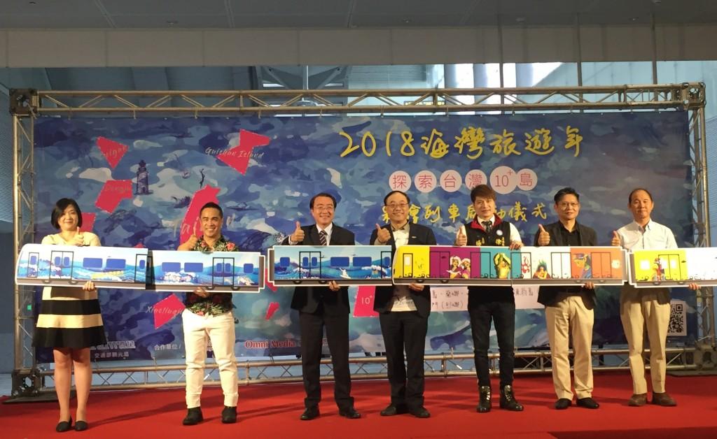 美麗繽紛的桃捷彩繪列車正式啟動囉!該來安排一場輕旅行了! (照片來源:Taiwan News)