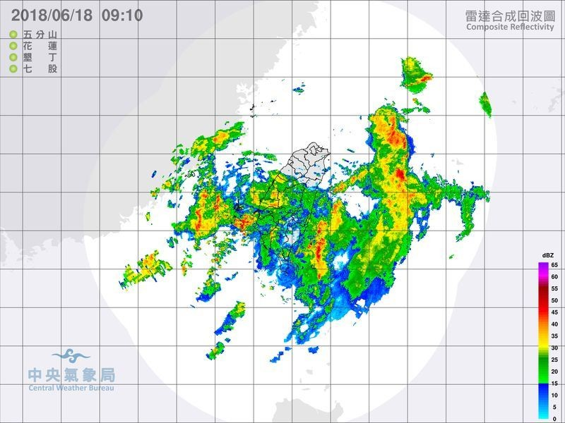 Weather radar image supplied with weather announcement (CWB)