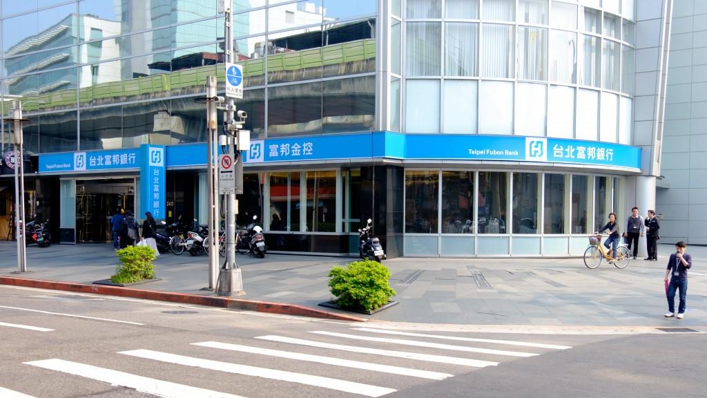A Fubon Bank branch