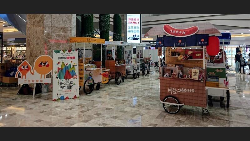 圖為台南市博物館節。翻攝臺南市地方文化館暨文化生活圈官方臉書