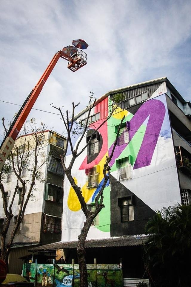 Photo of the Day: Spanish artist MURONE's mural in Kaohsiung