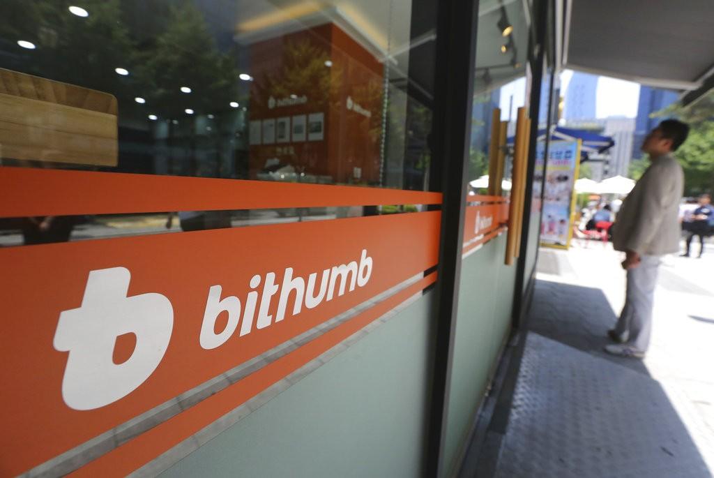南韓虛擬貨幣交易所bithumb外觀(美聯社)