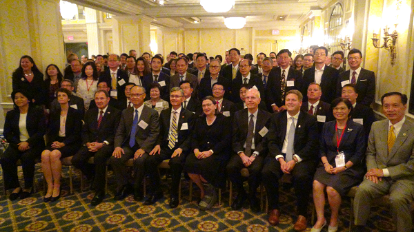 The Taiwan delegation at the SelectUSA Summit in Washington D.C.