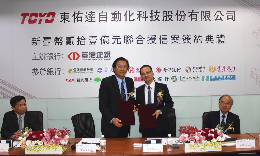 臺灣企銀總經理施建安(左二)、東佑達自動化科技股份有限公司董事長林宗德(左三)。(照片由台灣企銀提供)