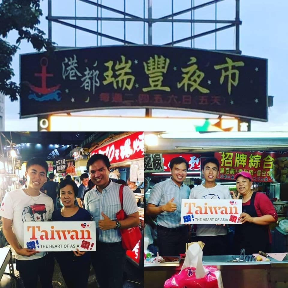 萩原駿介6月21日在高雄瑞豐夜市 (翻攝臉書「Taiwan 最喜歡您了」  )