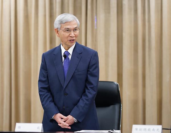 Central Bank Chairman Yang Chin-long
