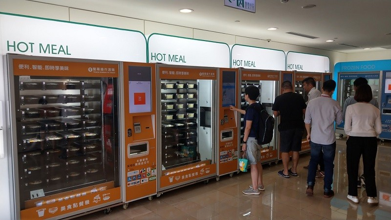 Taipei 101 rolls out boxed meal vending machines
