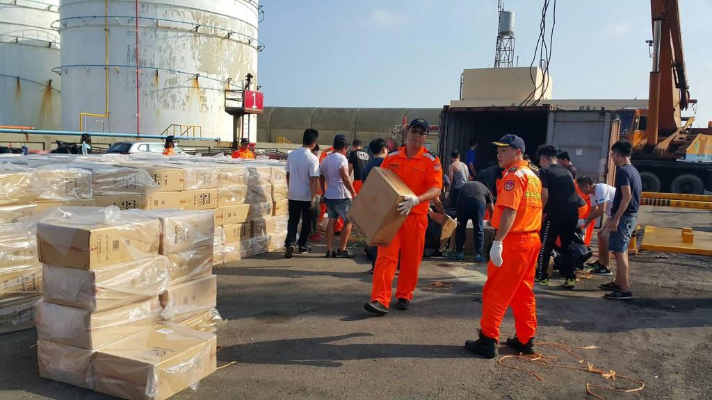 Coast Guard officials at Taichung Harbor