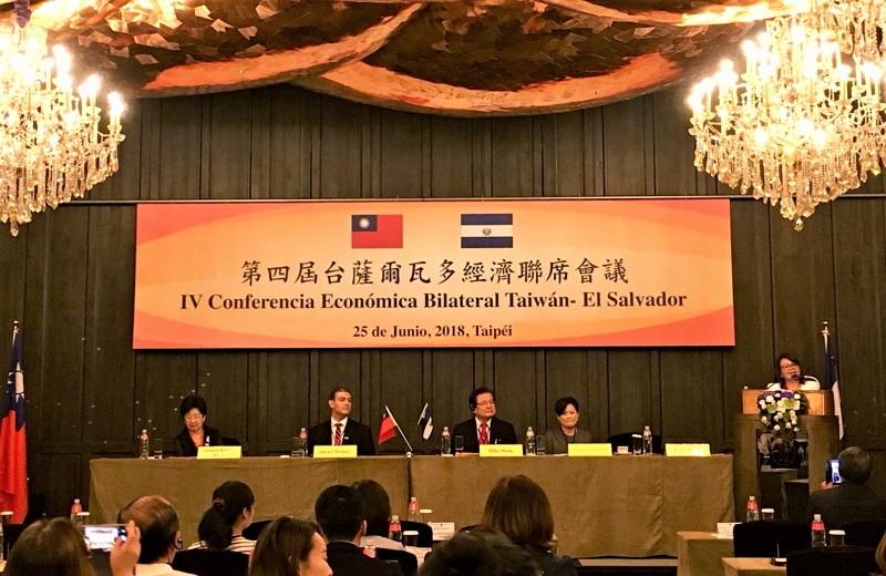 「第四屆台薩爾瓦多經濟聯席會議」6月25日於君品酒店舉行(圖/國經協會)