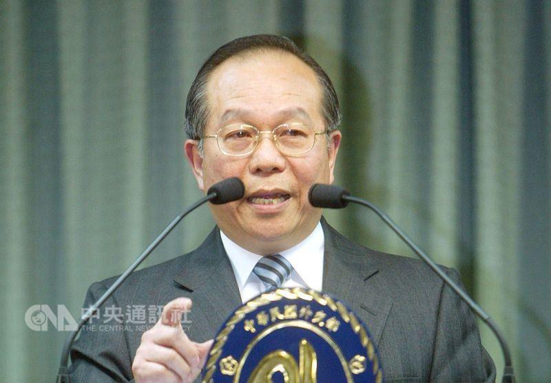 Taiwan's ambassador to eSwatini, Thomas Chen.