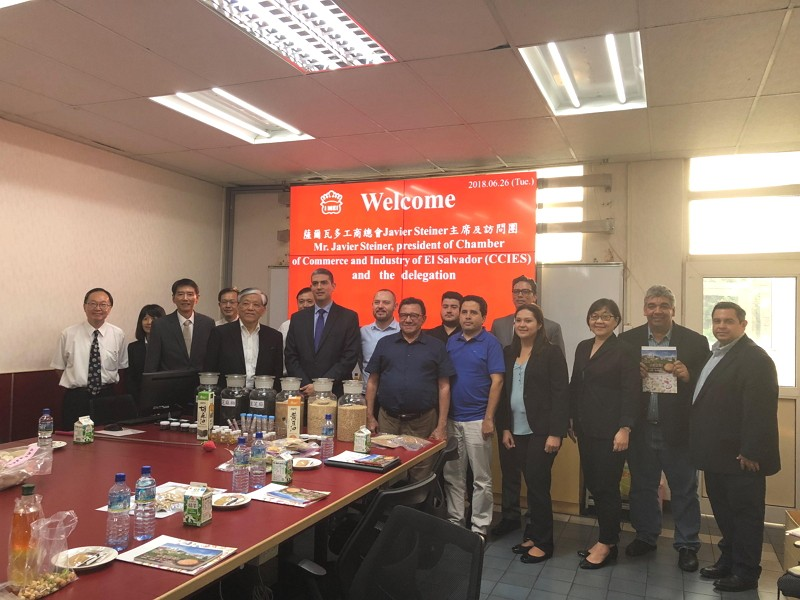 The Chamber of Commerce and Industry of El Salvador delegation visits I-Mei Factory in Taoyuan (Photo by Taiwan News)