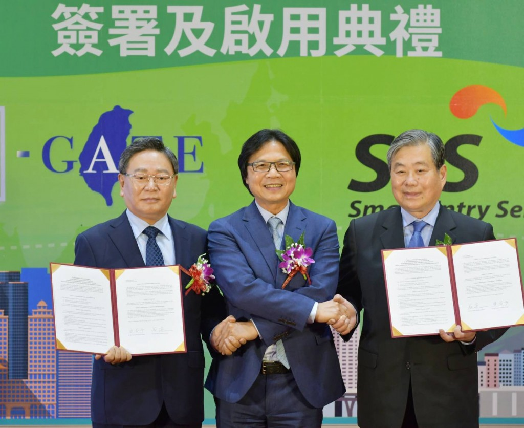 Taiwan-South Korea Automatic Immigration Clearance Program inaugurated (Photo by National Immigration Agency)
