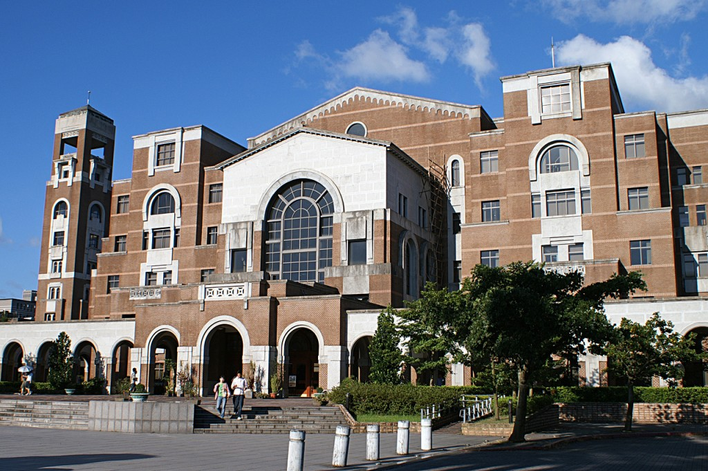 The photo shows National Taiwan University Library