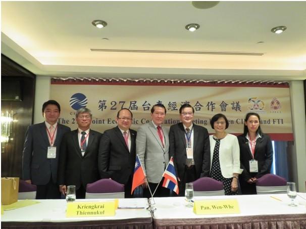 :(左1)泰國工業聯合會副主席Mr. Chartchai Panichewa;(左2)泰國投資促進委員會代理資深行政投資顧問Mr. Sek...