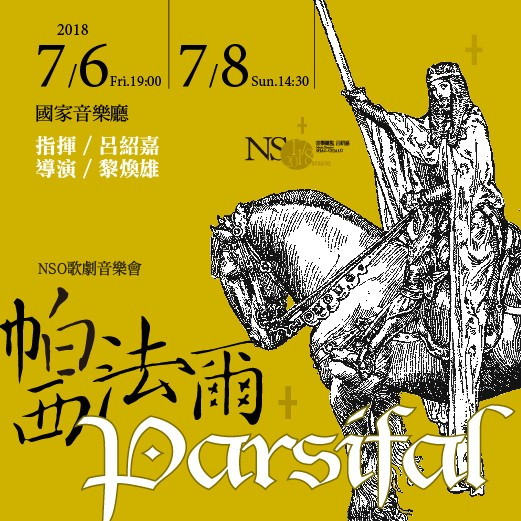 Upcoming Events in Taipei June 29 -July 7