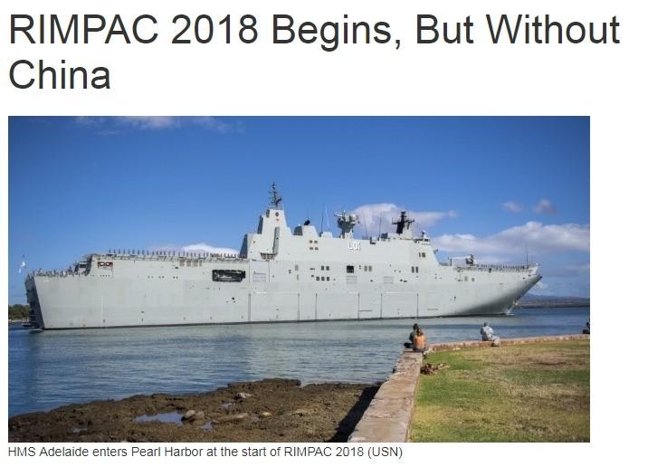 2018環太平洋軍演27日開跑,預計有25國以上將參與演習。(圖片翻攝自The Maritime)