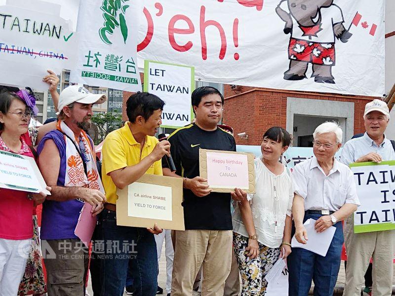 本土社團在加拿大國慶活動上抗議加航修改台灣標註(中央社)