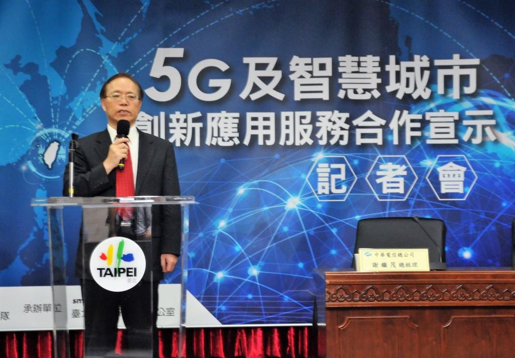 中華電信總經理謝繼茂出席北市府「5g及智慧城市創新應用服務記者會」致詞 (中華電信提供)