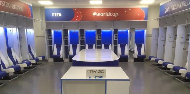日本世足賽敗給比利時後,自行整理休息室(翻攝自推特)