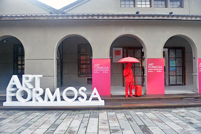 今年的Art Formosa將在誠品行旅及松山文創展開!(照片來源:Art Formosa 2018)