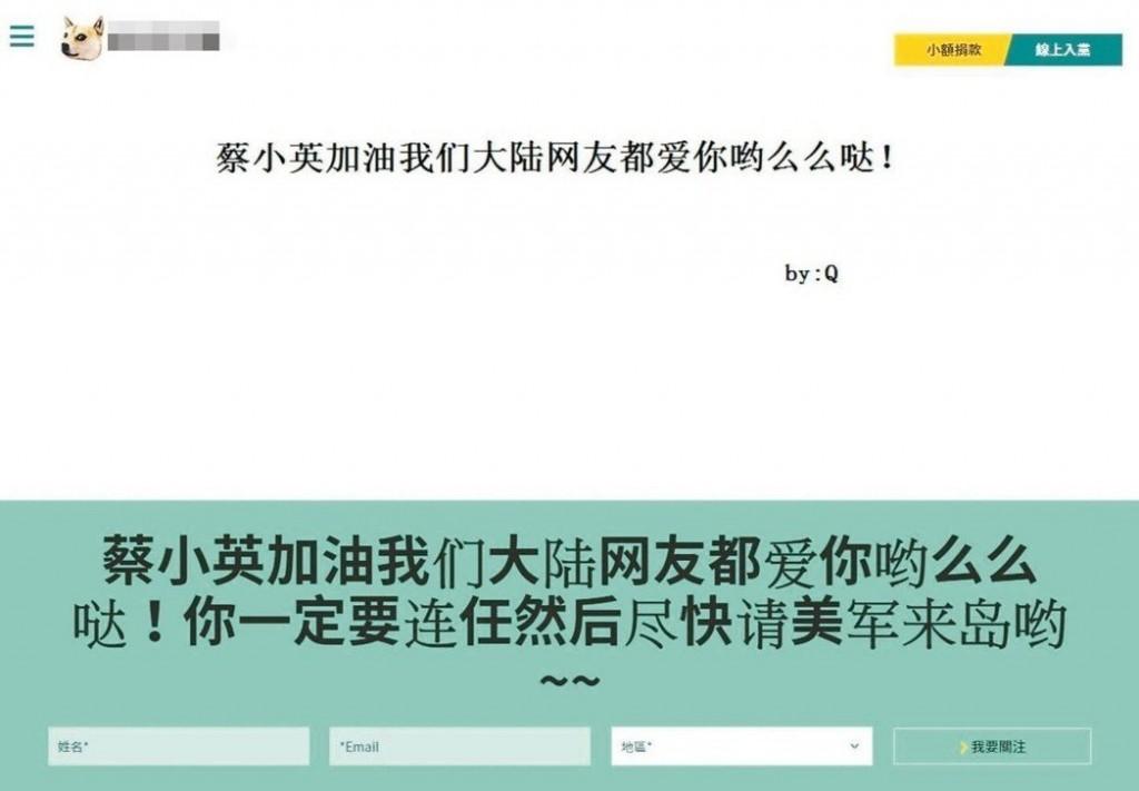 (Screenshot image of DPP website after the hack)