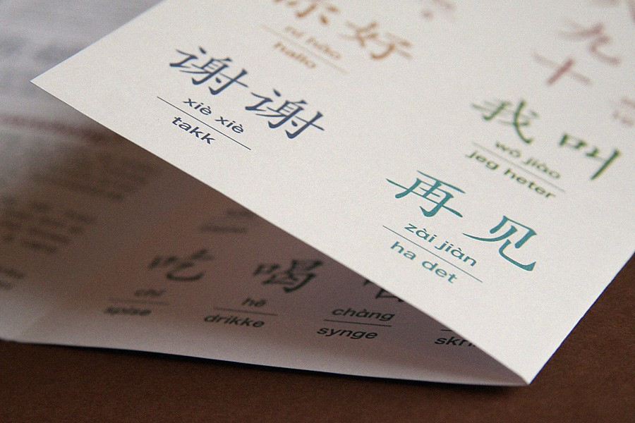 Taiwan welcomes Mandarin teachers from India for teaching Mandarin training workshop