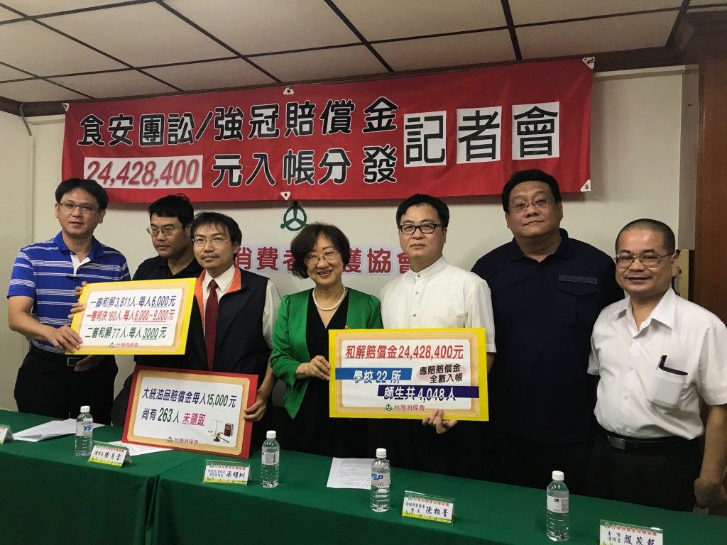CPAT presents the results of its food safety compensation case against Chang Kuann.