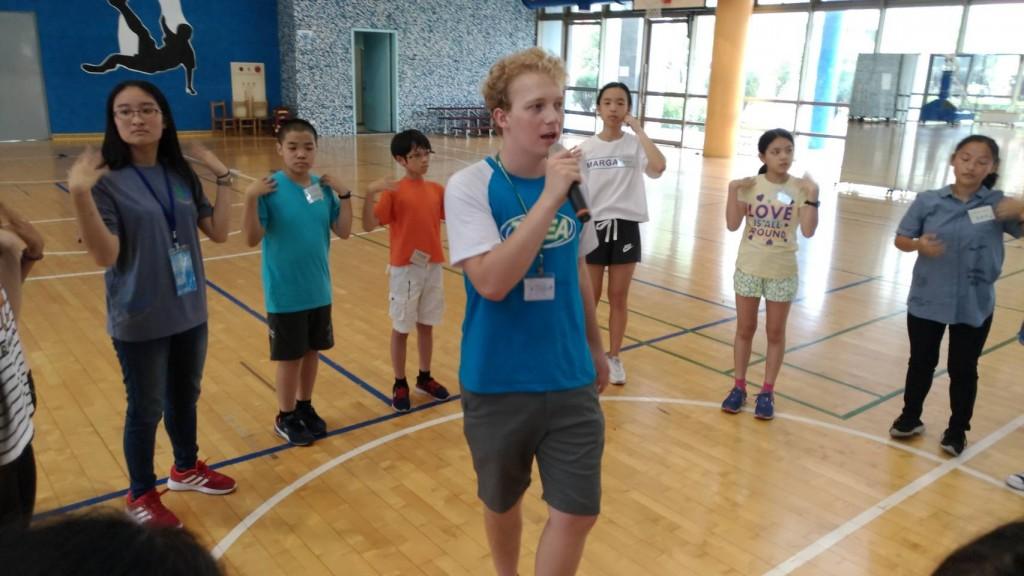 免費暑期英語學習營志工帶領課程3〈新北市政府教育局提供〉
