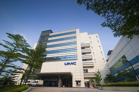 翻攝聯電(UMC)官網