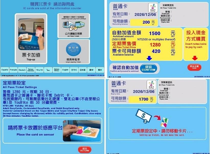 圖片截取自台北捷運網頁。