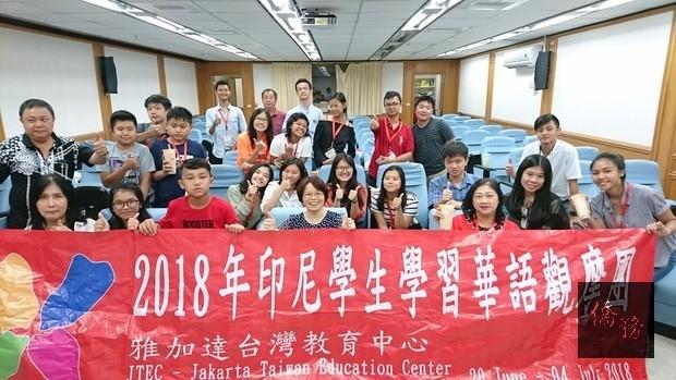 體驗台灣正體字之美   印尼組團來台學華語