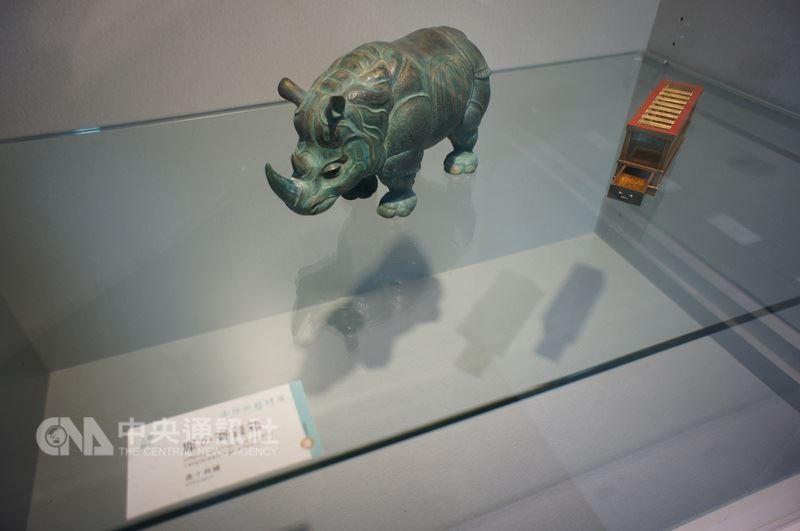 日本彥十蒔繪漆器(圖/中央社)