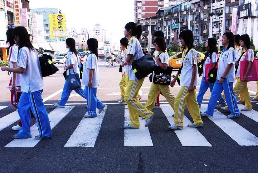 雲林舉辦免費的「新住民暑期親子技藝活動研習班」(照片來源:維基百科)