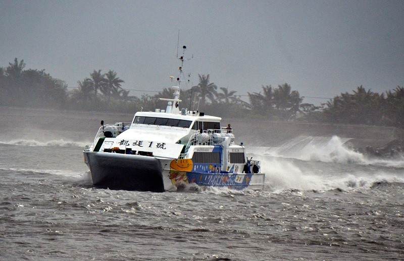 Ships between Taitung and offshore islands in southeastern Taiwan to be suspended due to Typhoon Maria