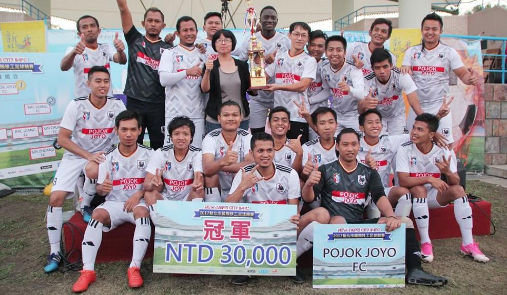 新北首辦國際移工足球賽由印尼及甘比亞聯軍稱霸(照片來源:台灣外籍工作者發展協會)