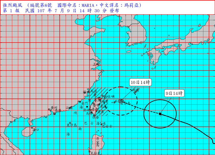 Sea warning issued in Taiwan for Super Typhoon Maria