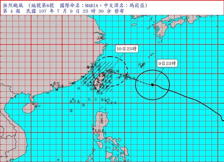 Land warning issued for Super Typhoon Maria as it nears Taiwan