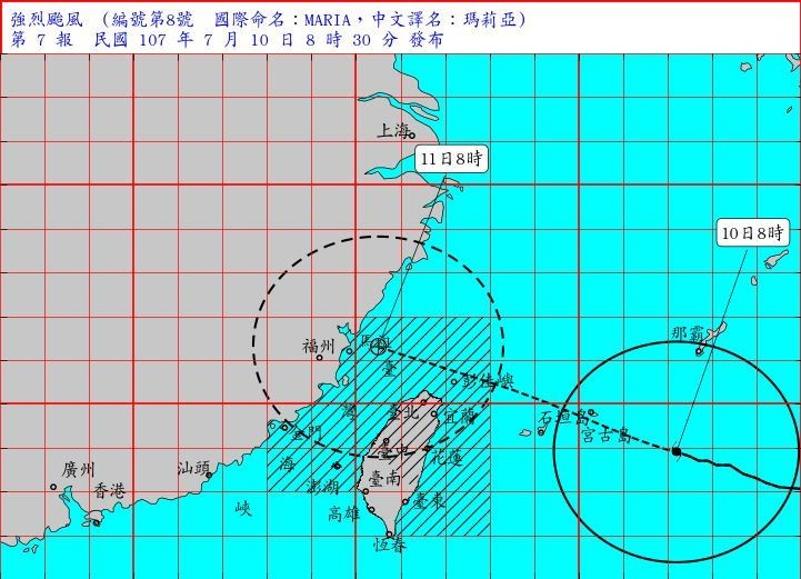 Projected path of Typhoon Maria. (CWB map)