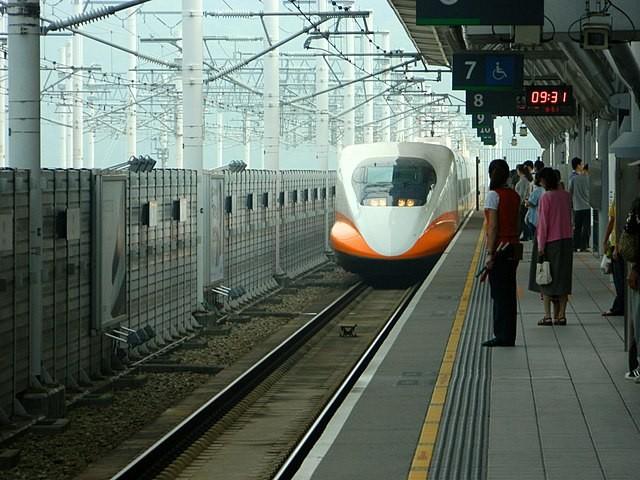 Taiwan HSR at Hsinchu Station Platform.