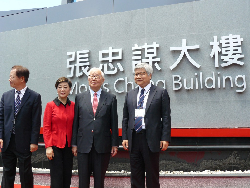 TSMC founder Morris Chang (second from right) returned to his company on his 87th birthday Tuesday.