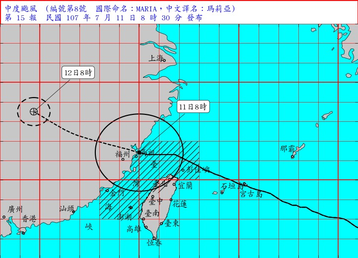 CWB projection of Typhoon Maria's path