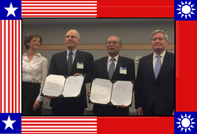 US officials meet Taiwanese diplomat Stanley Kao at the US Institute of Peace, in DC, July 9 (Left to Right: Laura Stone, John Norris, Stanley Kao, Te