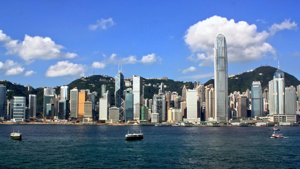 香港(維基百科)