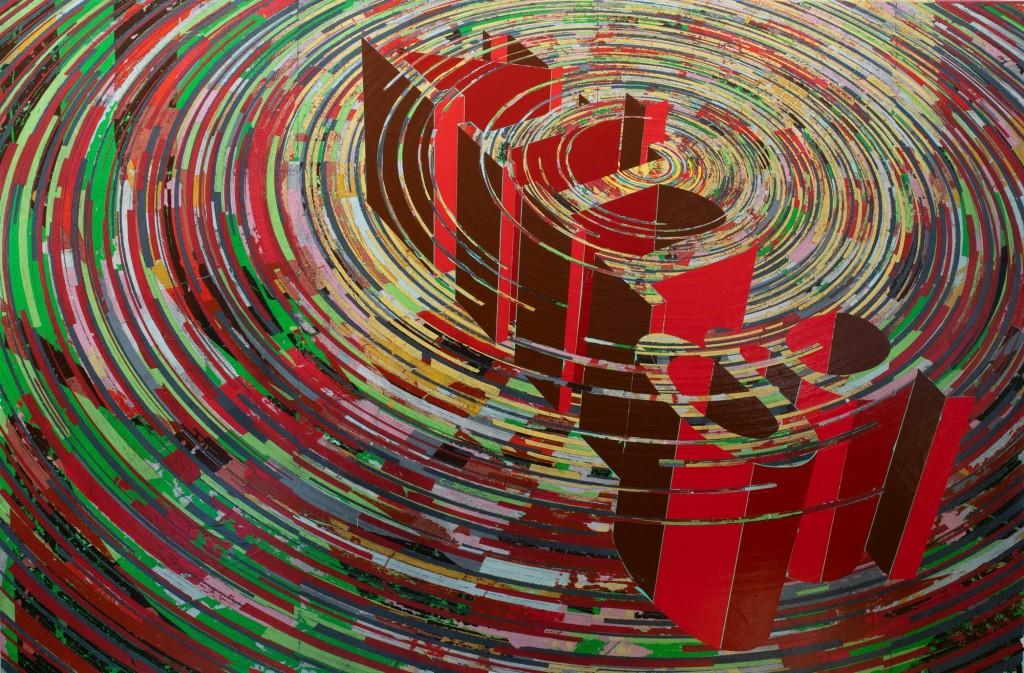 誠品畫廊與河床劇團《造夢者》攜手探索淺意識(照片來源:誠品畫廊)